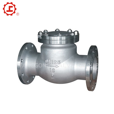 GB SWING CHECK VALVE, FLANGED ENDS